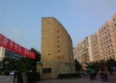 重庆三峡学院图片