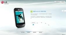 电子产品内页图片