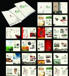 农产品画册图片