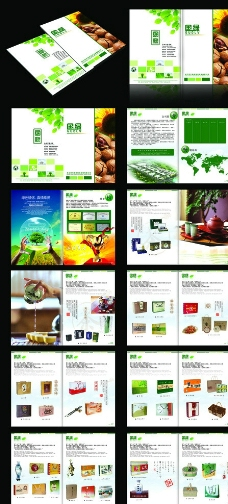农副产品画册图片