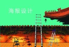 文化艺术海报图片