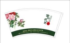 富城花园纸杯图片