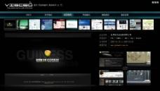 黑色调网站模板 黑色网页模板图片