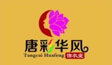 唐彩华风饰衣堂logo图片