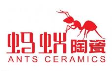 蚂蚁陶瓷标志图片