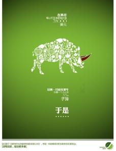 创意海报设计图片图片