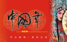 百货商场春节吊旗图片