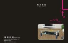 家具封面图片