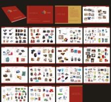 礼品宣传册图片