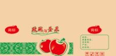 苹果牛皮纸箱图片