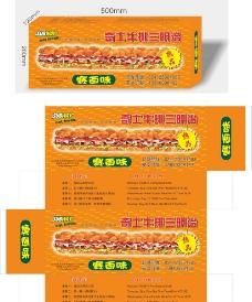 奇士牛排三明治包装盒图片