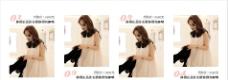 韩式小清新模版图片