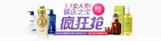 淘宝网页banner图片