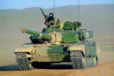 99式主战坦克图片