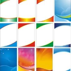 商业展板图片