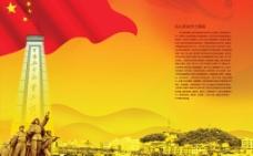 江西余干县红色文化图片