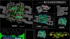 龚滩古镇旅游开发与保护规划图片