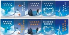 企业 文化 格言图片