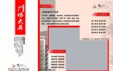 中文时代图片