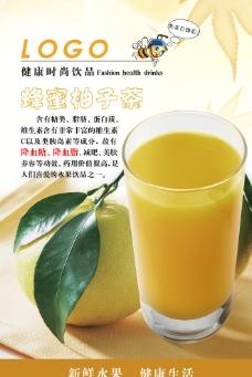 蜂蜜柚子茶图片