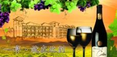 葡萄酒园图片