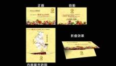 牡丹节卡套图片