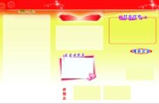 红色展板图片