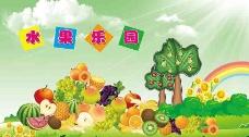 水果果园图片