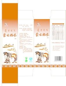 奶茶包装图片