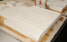 石磨豆腐图片