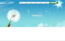 集团 环保集团网站图片