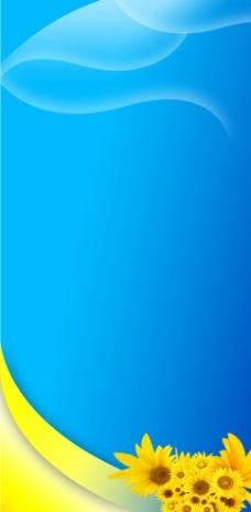 蓝色科技展板背景图片