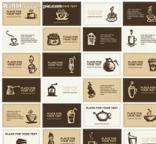 咖啡矢量设计图片