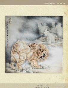 藏獒工笔画图片