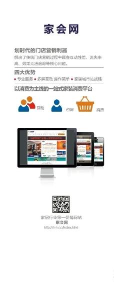 网站广告图片