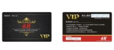 HM VIP卡设计图片