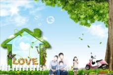 环保宣传广告图片