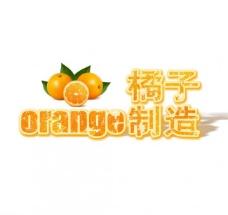 水果字体设计图片