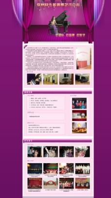 大尝佳淘宝banner设计,网页 高清背景素材 白色-图行