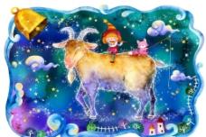 十二星座白羊座图片