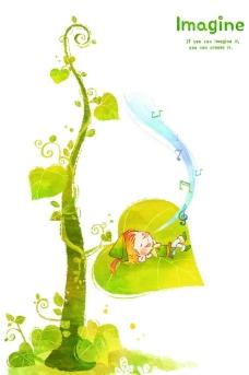 绿植树叶图片
