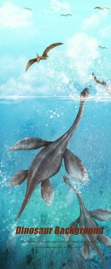 恐龙翼龙图片