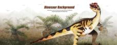 白垩纪恐龙图片