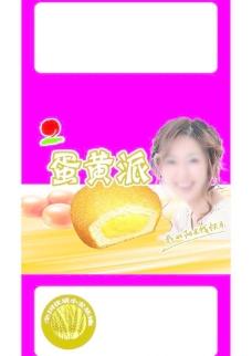 蛋黄派包装图片