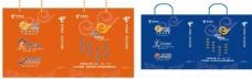 中国电信天翼手提袋图片