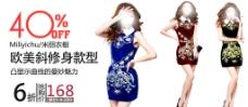 时尚女装广告图 时尚海报 通栏图片