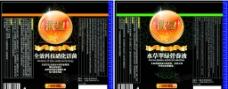 营养液 硝化菌 鱼标签图片