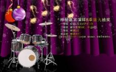 音乐节海报图片