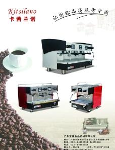 宝峰咖啡机图片