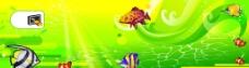 鱼 阳光 闪光 纹理 青色底图片